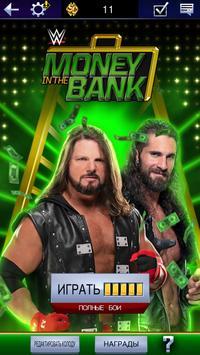 WWE SuperCard скриншот 6