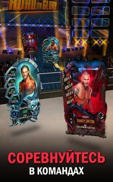 WWE SuperCard скриншот 10