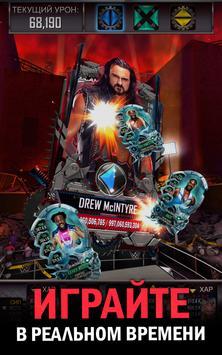 WWE SuperCard скриншот 16