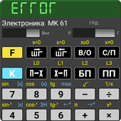 Extended emulator of МК 61/54 icon