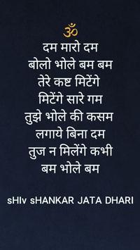 Mahakal Hindi Status screenshot 4