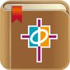 漢語聖經-icoon
