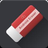 Data Eraser cb