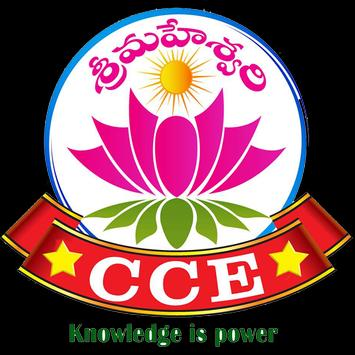 Sri Maheshwari CCE poster