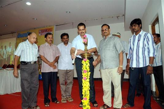 Sri Maheshwari CCE screenshot 1