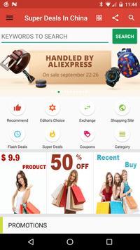 Super Deals Shopping poster