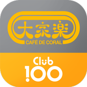 CDC Club 100 图标