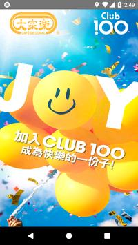 CDC Club 100 Plakat