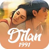 Ost Dilan 1991 icon