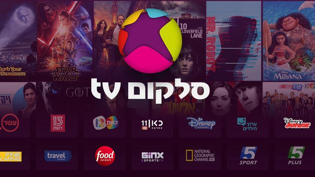 סלקום-tv poster