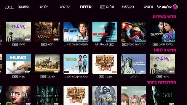 סלקום-tv screenshot 1