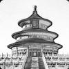 中華上下五千年 biểu tượng