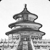 中華上下五千年 ikona