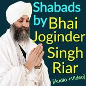 Shabads of Bhai Joginder Singh Riar icon