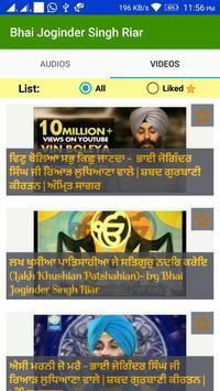 Shabads of Bhai Joginder Singh Riar screenshot 2