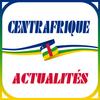 Centrafrique actualités アイコン