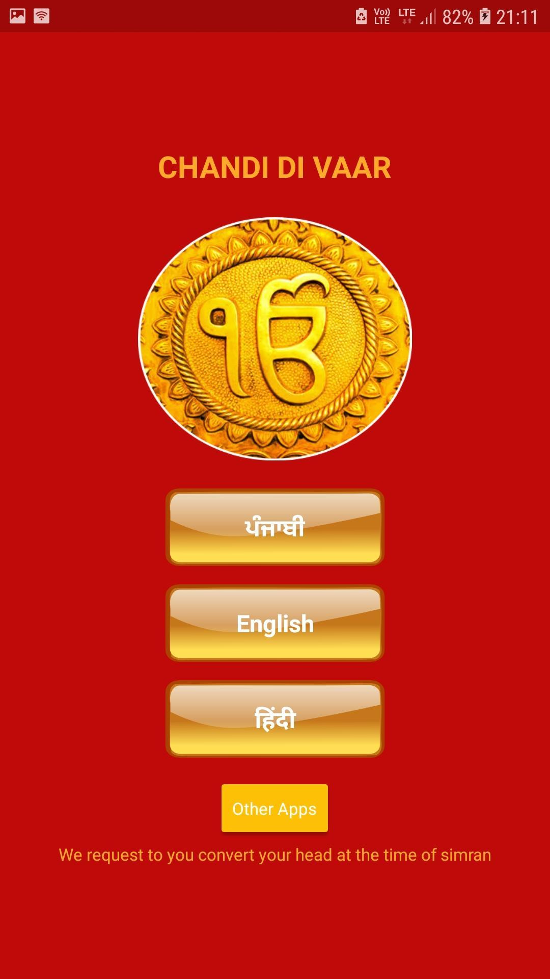 Chandi Di Vaar for Android - APK Download