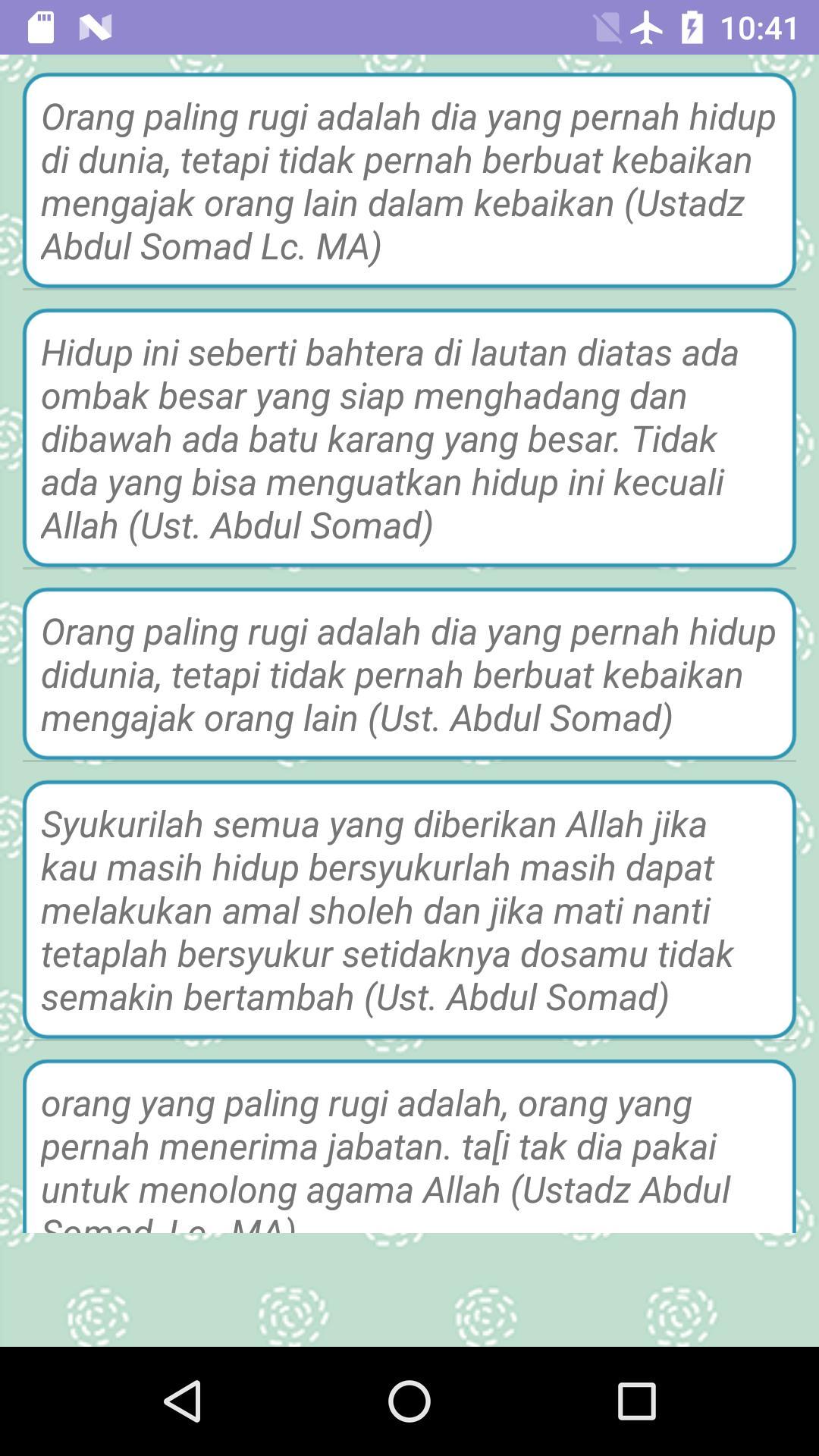 Kata Mutiara Ustadz Abdul Somad Für Android Apk Herunterladen