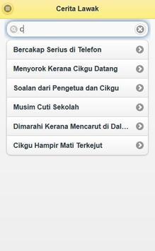 Cerita Lawak screenshot 2
