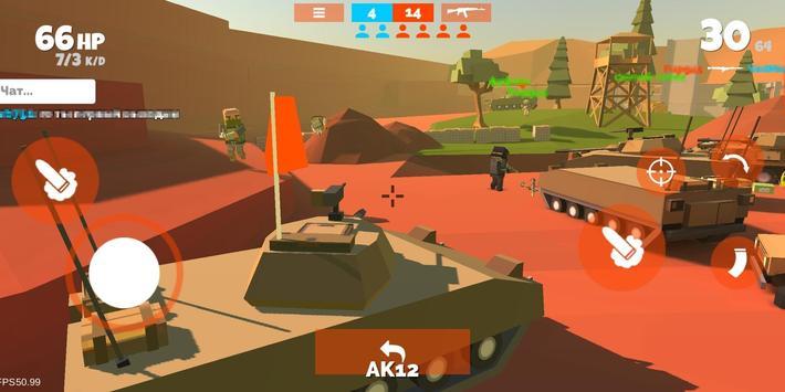 Fan of Guns screenshot 6