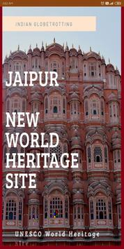 Travel Jaipur🌇- World Heritage city🌍 (UNESCO) Poster