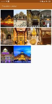 Travel Jaipur🌇- World Heritage city🌍 (UNESCO) captura de pantalla 7