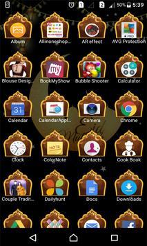 Ramadan Theme تصوير الشاشة 1