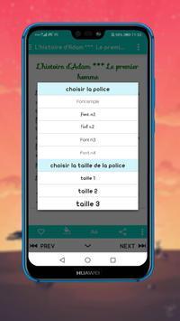 Histoires et Récits des prophètes (Français) screenshot 2