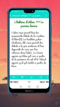 Histoires et Récits des prophètes (Français) screenshot 5