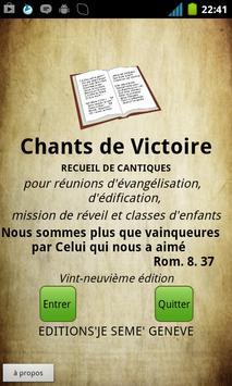 Chants de Victoire screenshot 2