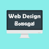 HTML Sinhala icon