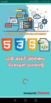 HTML Sinhala poster