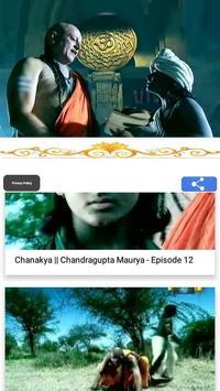 Chandragupta Maurya Video 100 Episode screenshot 4