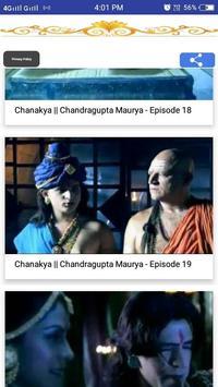 Chandragupta Maurya Video 100 Episode screenshot 5