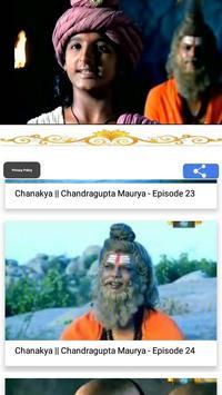 Chandragupta Maurya Video 100 Episode screenshot 6