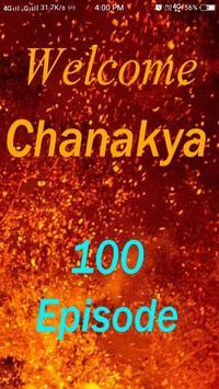 Chandragupta Maurya Video 100 Episode screenshot 7