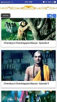 Chandragupta Maurya Video 100 Episode poster