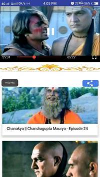 Chandragupta Maurya Video 100 Episode screenshot 1