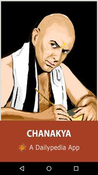Chanakya Daily poster