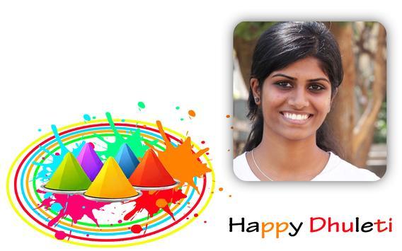 Happy Dhuleti Photo Frame Editor screenshot 2