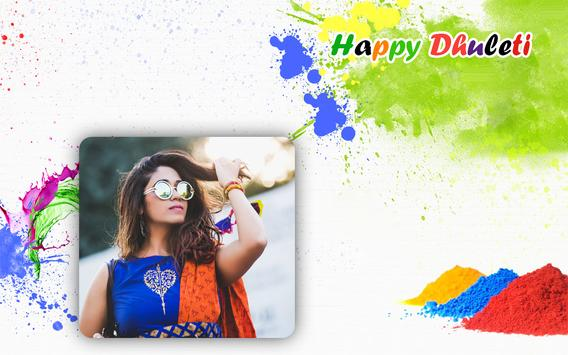 Happy Dhuleti Photo Frame Editor screenshot 8