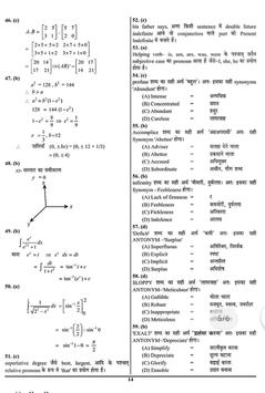 Indian Navy AA SSR Practice Tests With Solutions screenshot 6