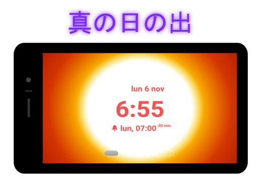 ジェントルウェイクアップ Pro- スリープ&日の出と目覚まし時計 スクリーンショット 2