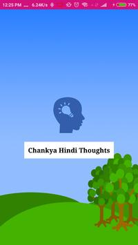 Chankya Thoughts poster