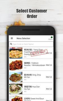 Cha Ching F&B POS screenshot 1