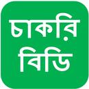 Chakri BD APK