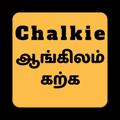 Learn Spoken English Through Tamil