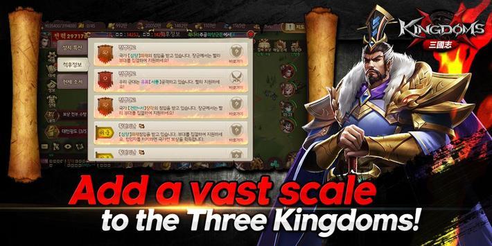 KingdomsM poster