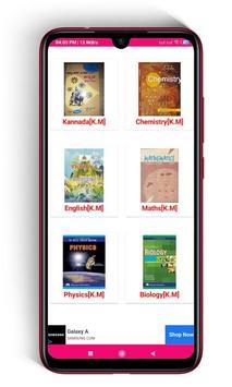 2nd PUC Pcmb Text Books تصوير الشاشة 3