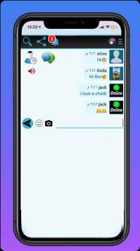 شات بي screenshot 3
